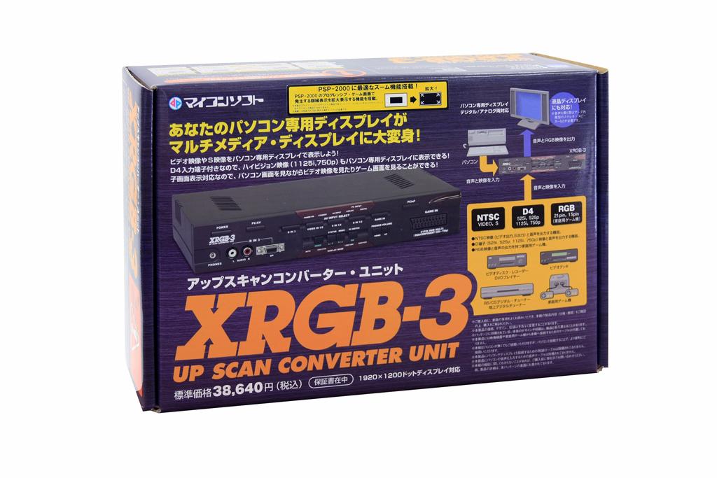 xrgb-3_z06%5B1%5D.jpg