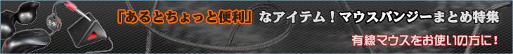 171009m_banner.jpg
