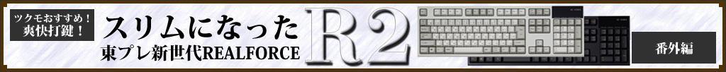 171213r_00 (1).jpg