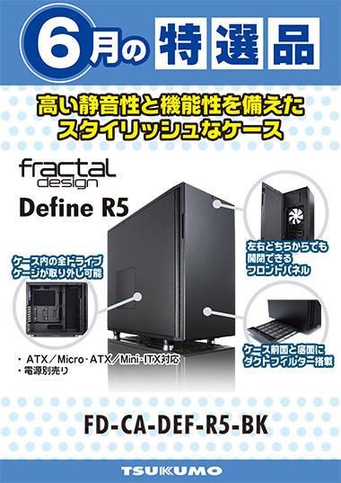 case3_jun.jpg