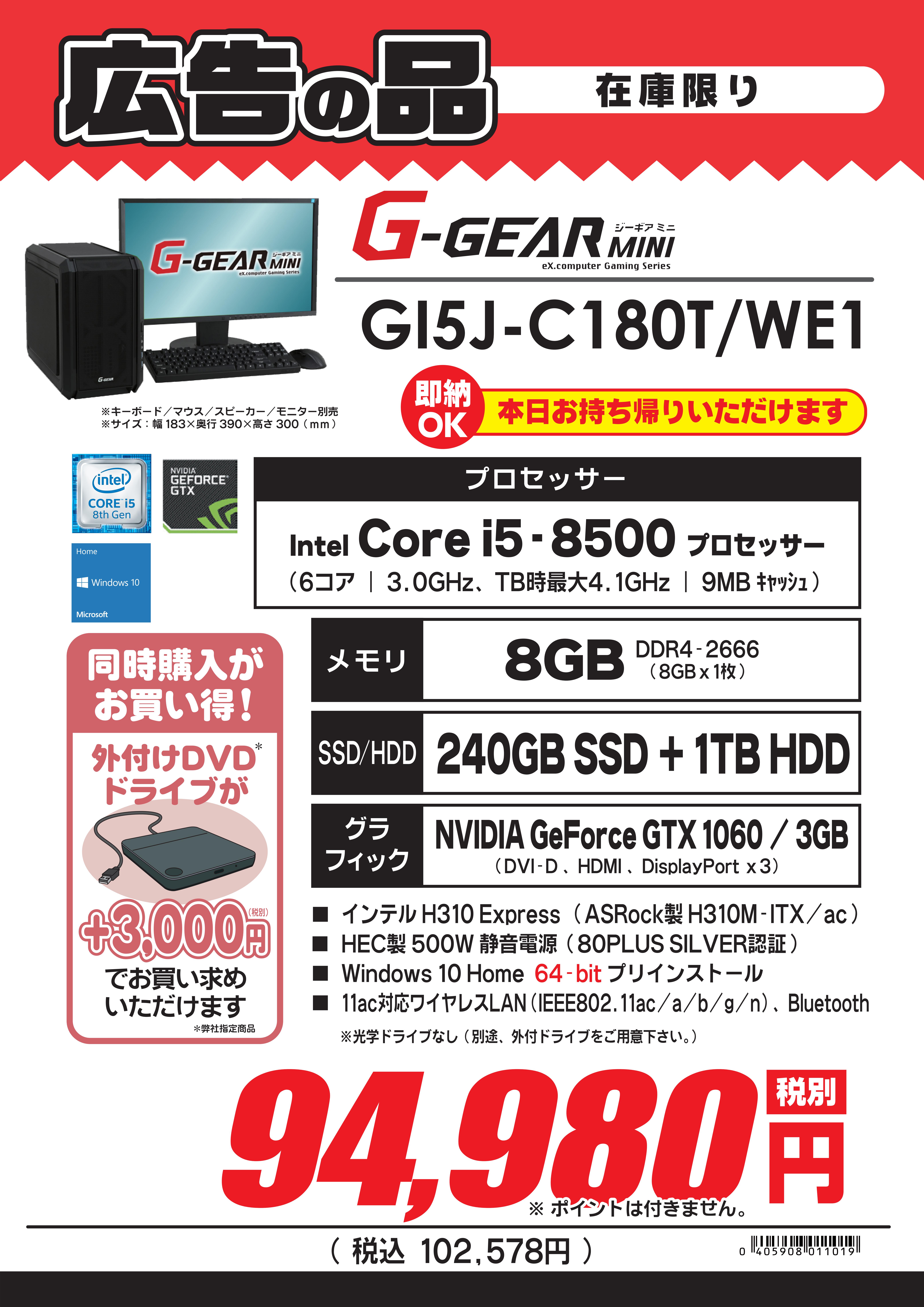 GI5J-C180T_WE1.png