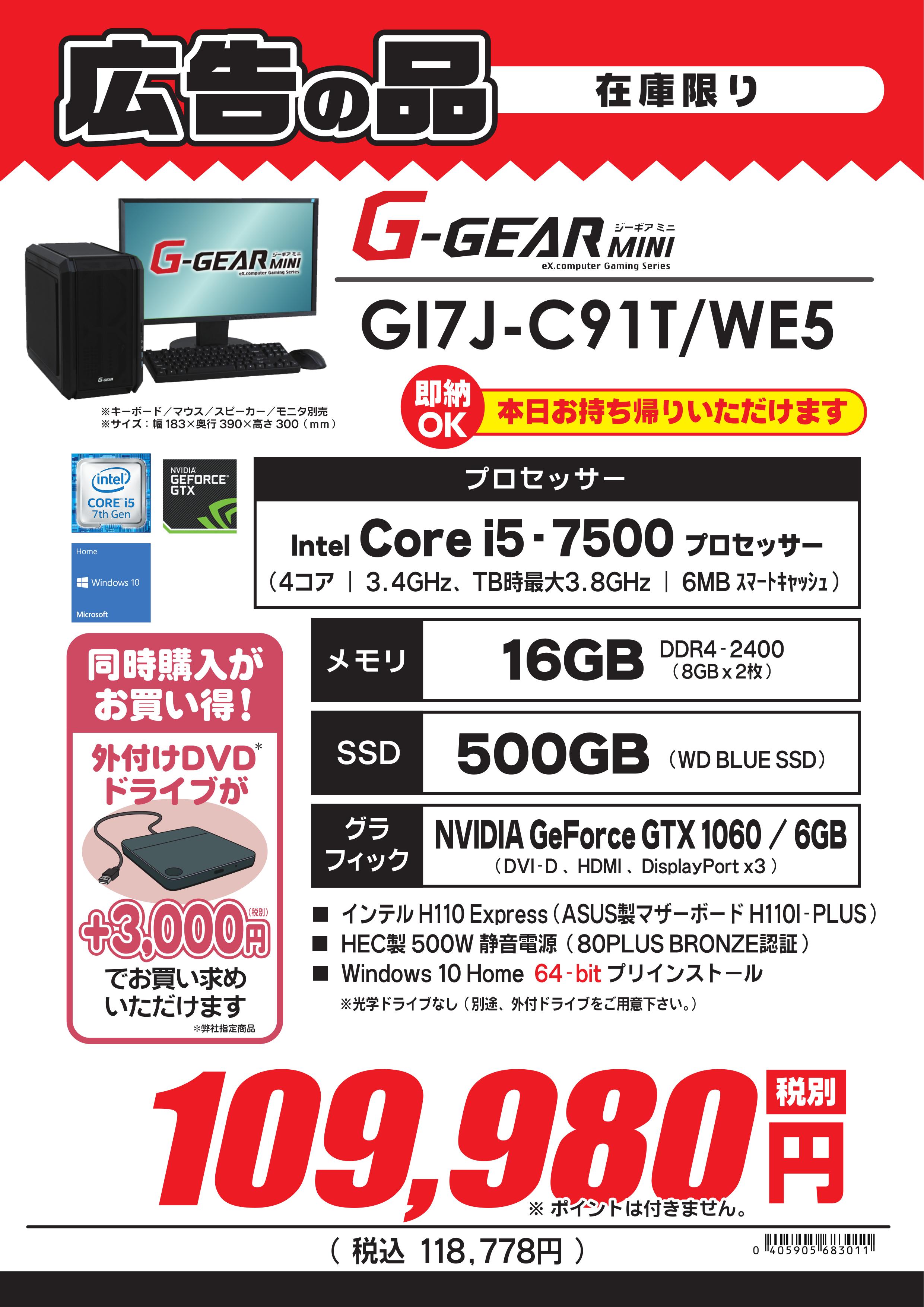 GI7J-C91T_WE5_imgs-0001.png