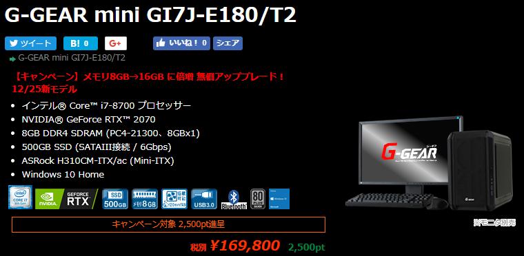 GI7JE180T2.png