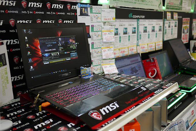 MSI_GAMING_NOTE_160216.jpg