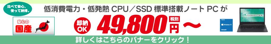 N1502K_Banner.png
