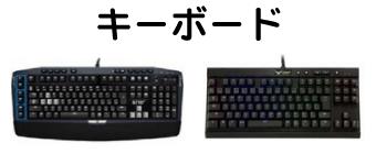 Popular_Keyboard.png