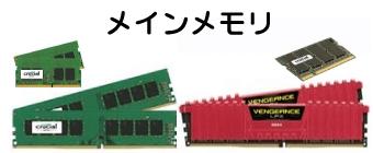 Popular_RAM.png