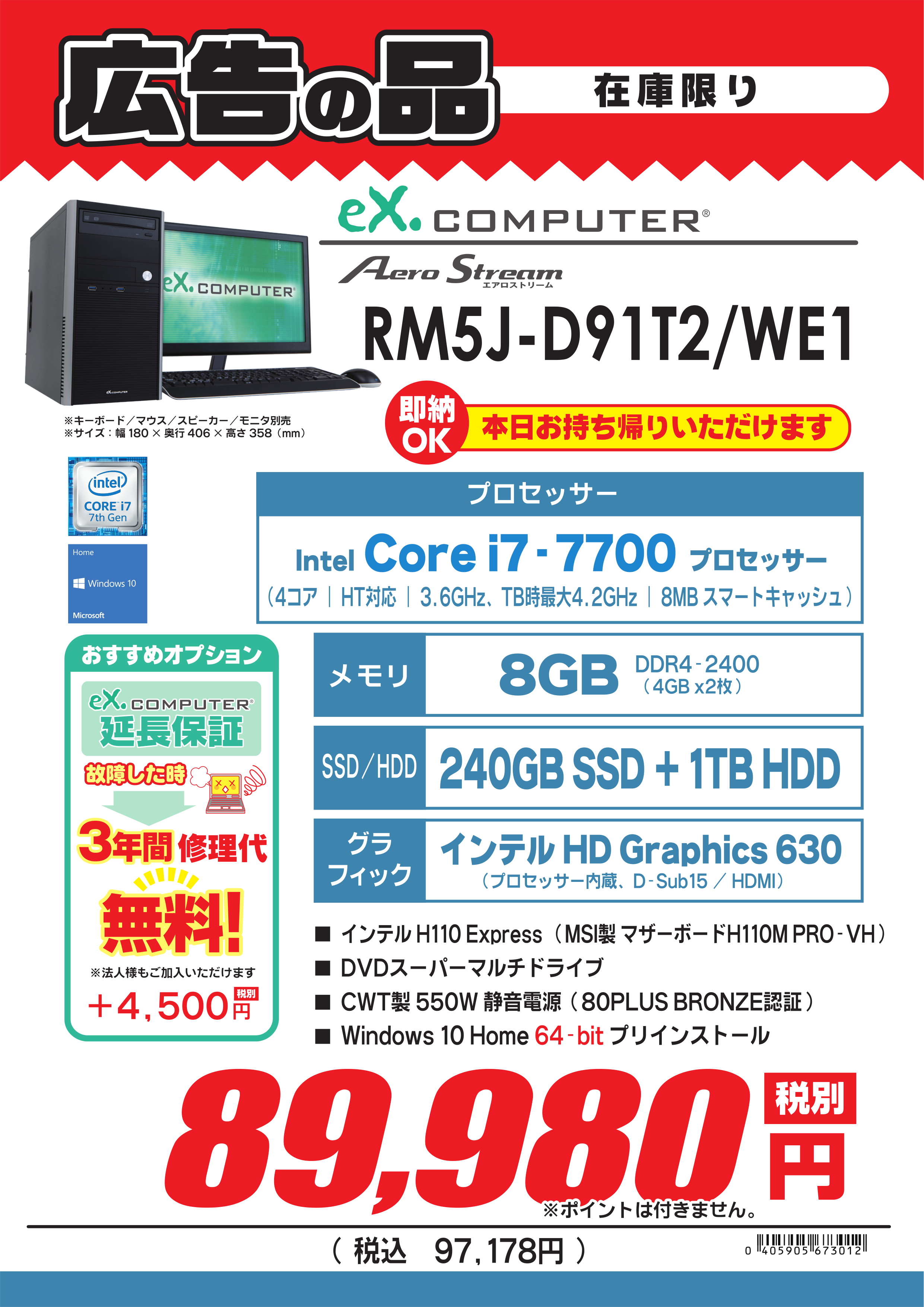 RM5J-D91T2_WE1_imgs-0001.png