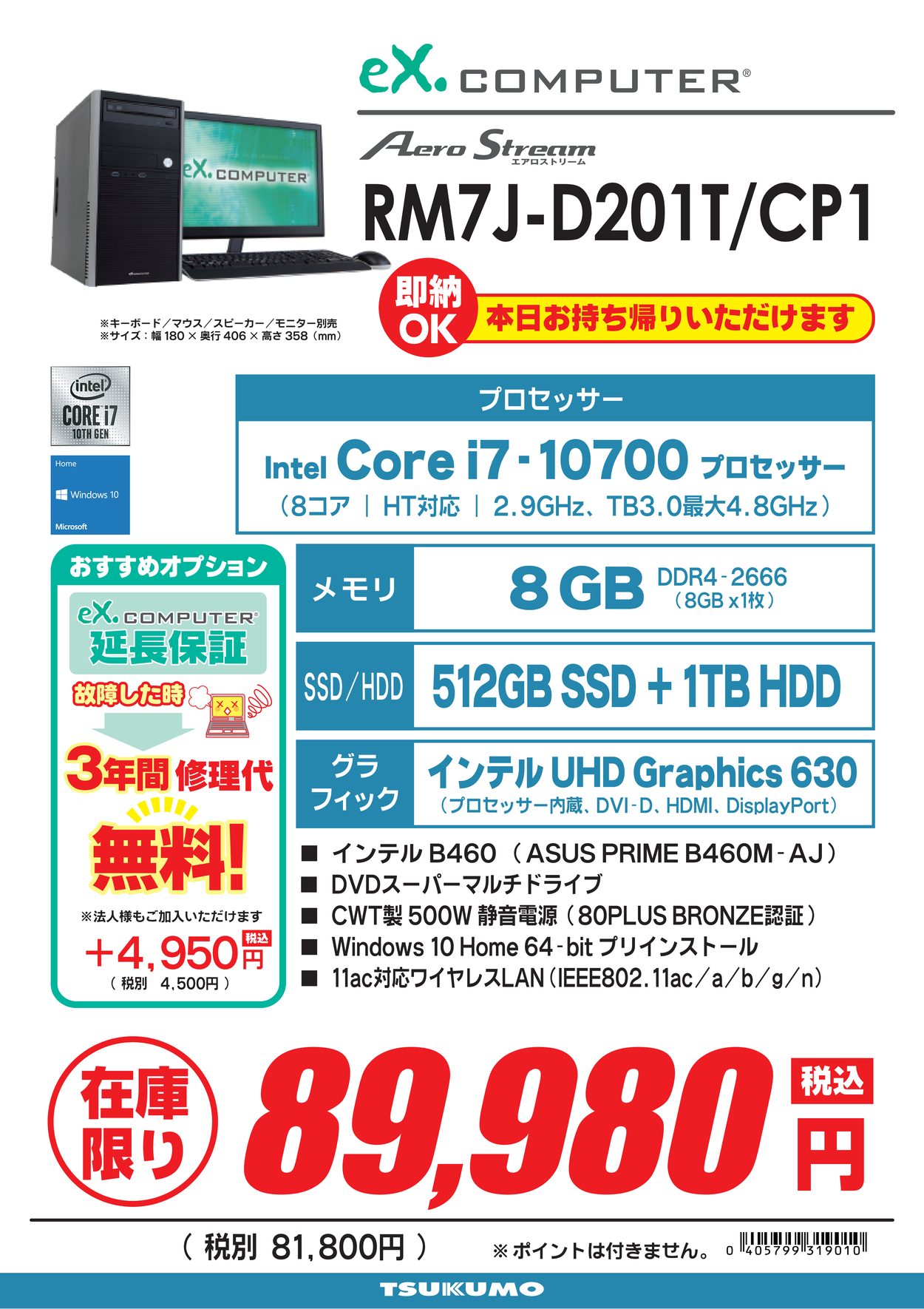 RM7J-D201T_CP1.png