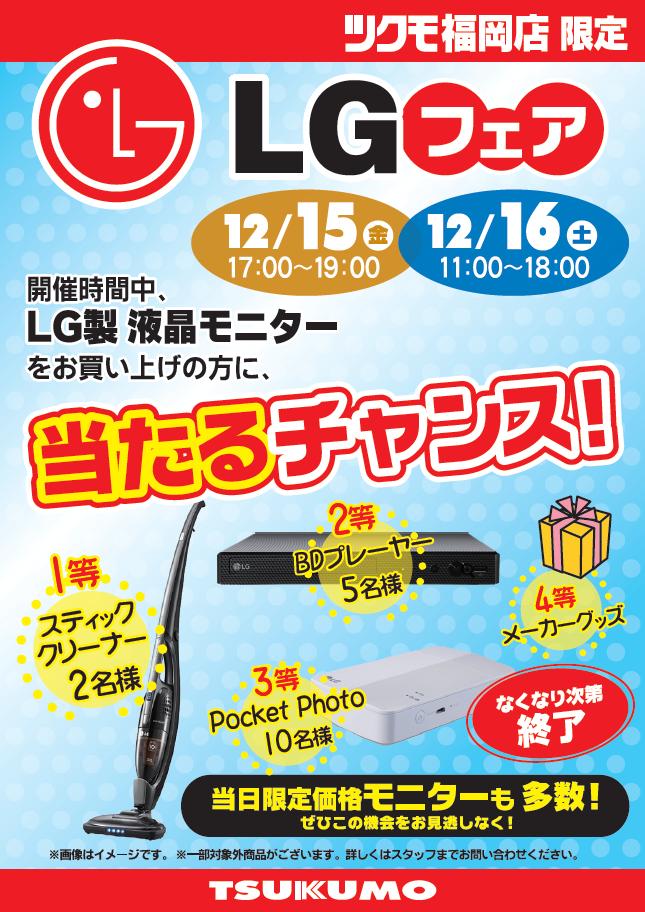 LG1215修正.png