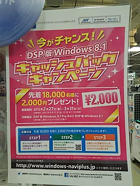 DSC_1656.JPG
