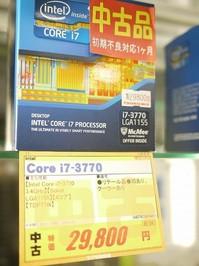 P1030675.jpg