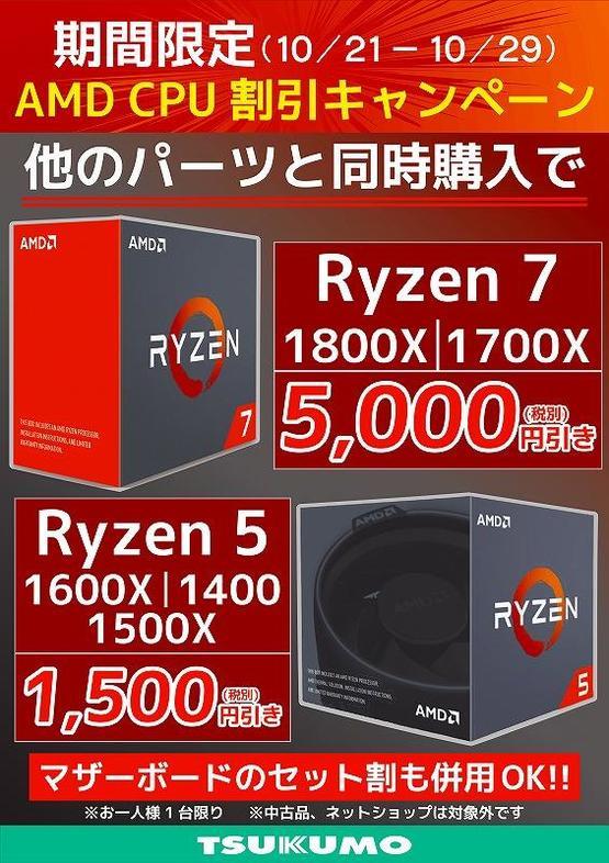 ryzen7 pop_imgs-0001.jpg