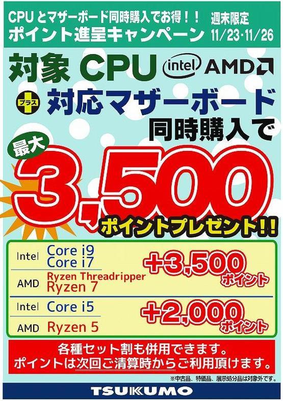 3500P (A4)._imgs-0001.jpg
