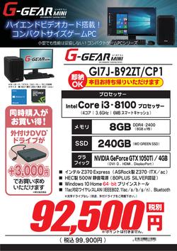 GI7J-B92ZT_CP1FK.png
