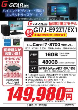 GI7J-E92ZT_EX1_FK.png