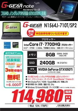 N1564J-710T_SP2_FK.png