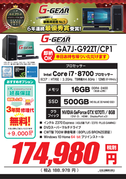 GA7J-G92ZT_CP1FK.png