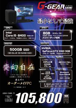 GI5J-C180T0508.png