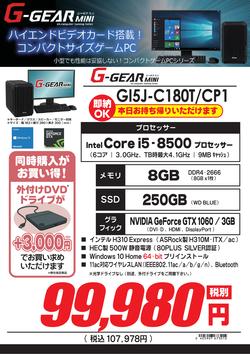 GI5J-C180T_CP1FK.png