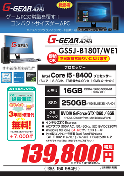 GS5J-B180T_WE1FK.png