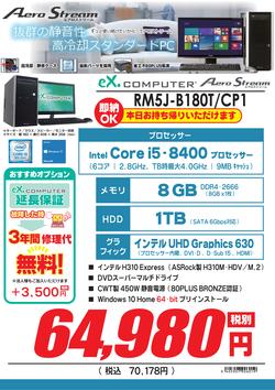 RM5J-B180T_CP1FK.png
