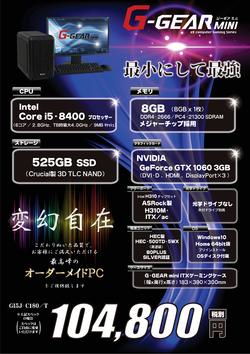 GI5J-C180T0703.png