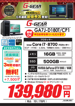 GA7J-D180T_CP1FK.png