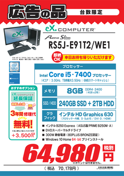 RS5J-E91T2_WE1.png