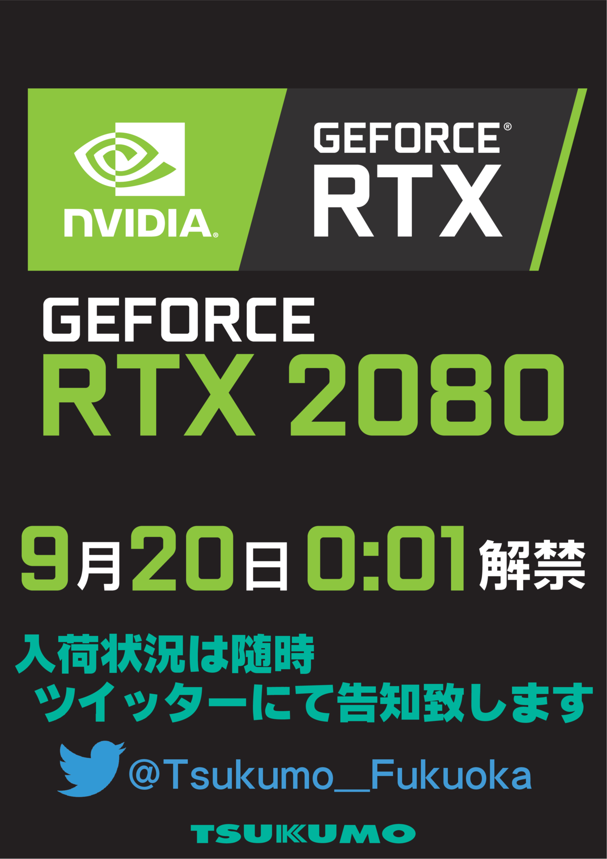 RTX2080_FK.png