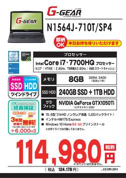 N1564J-710T_SP4.png