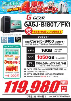GA5J-B180TFK1.png