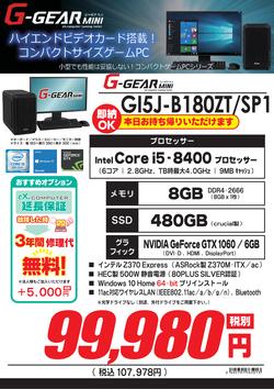 GI5J-B180ZT_SP1FK.png