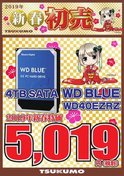 WD40EZRZ_imgs-0001.png