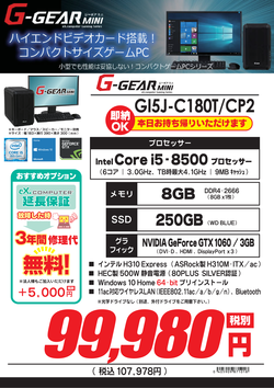 GI5J-C180T_CP2FK.png