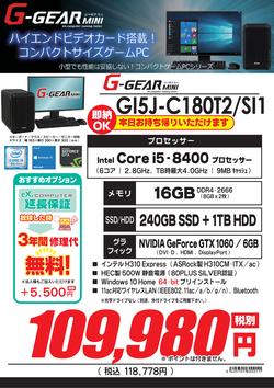 GI5J-C180T2_SI1FK.png