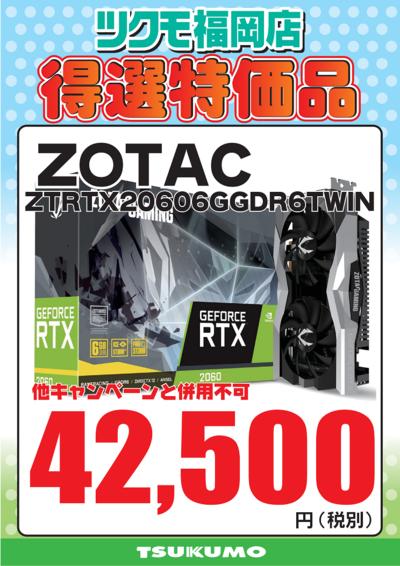 【CS2】RTX2060.png