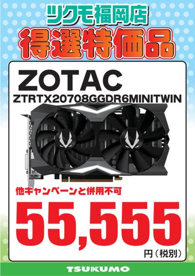 【CS2】RTX2070.png