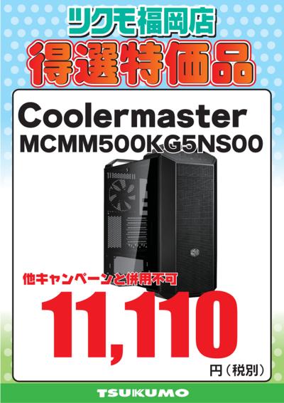 【CS2】m500.png