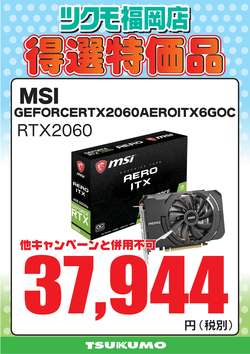 【CS2】rtx2060pdf.png