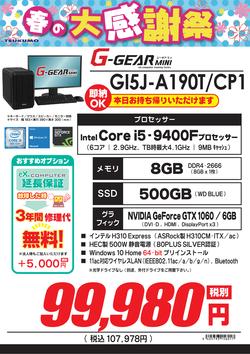 GI5J-A190T_CP1FK.png