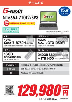 N1565J-710T2_SP3.png