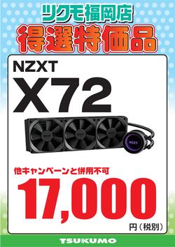 【CS2】x72.png