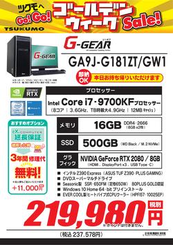 GA9J-G181ZT_GW1.png