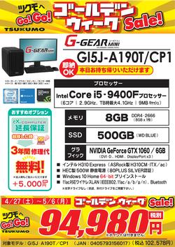 GI5J-A190T_CP1FKGW.png
