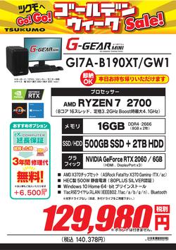 GI7A-B190XT_GW1.png