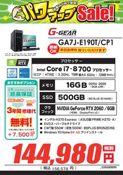 GA7J-E190T_CP1FK.png