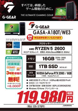 GA5A-A180T_WE3FK1905.png