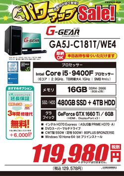 GA5J-C181T_WE4.png