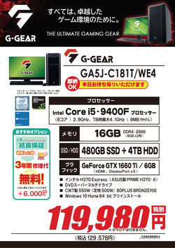 GA5J-C181T_WE4FK1905.png